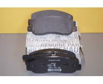 Тормозные колодки передние Master/Movano с 2011 OE