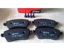 Тормозные колодки Renault Kangoo REMSA image 1