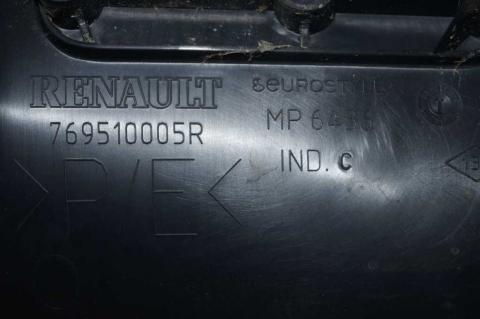 Підніжка права Renault Master 2.3 (Movano,NV 400) 2010- Б/У image 2 | Renaultmaster.com.ua