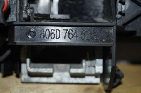 Механізм ручки передніх лівих дверей Renault Master 2.3 (Movano,NV 400) 2010- Б/У image 4 | Renaultmaster.com.ua