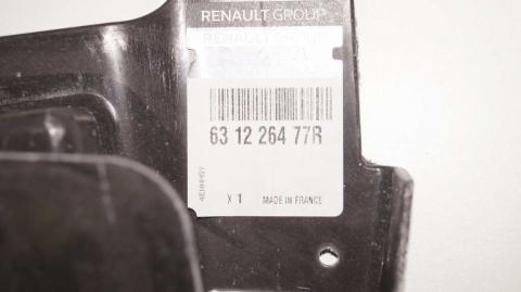 Направляюча крила права Renault Kangoo || OE image 4 | Renaultmaster.com.ua