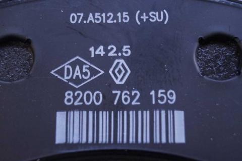Гальмівні колодки передні Master/Movano з 2011 OE image 2 | Renaultmaster.com.ua