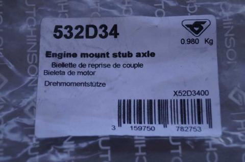 Подушка двигуна Renault Master 2.3 DCI HUTCHINSON image 3   Renaultmaster.com.ua