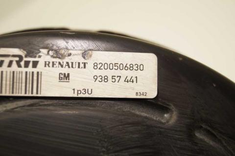 Підсилювач гальм Renault Trafic (Vivaro, Primastar) 1,9 Б/У image 5 | Renaultmaster.com.ua