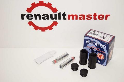 Ремкомлект скобы суппорта Renault Master II Autofren задний image 1 | Renaultmaster.com.ua