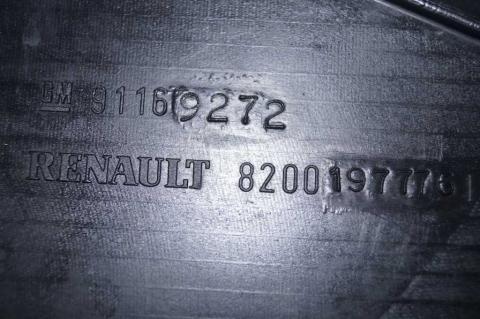 Захист двигуна на ланжерон Renault Trafic (Vivaro, Primastar) L Б/У image 3 | Renaultmaster.com.ua