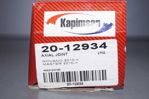 Рульова тяга Renault Master/Movano 10- Kapimsan image 3 | Renaultmaster.com.ua