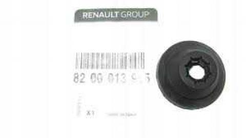 Подушка корпусу повітряного фільтра 2.5 DCI Renault Master (Opel Movano,Nissan Interstar) 2003-2010  image 1