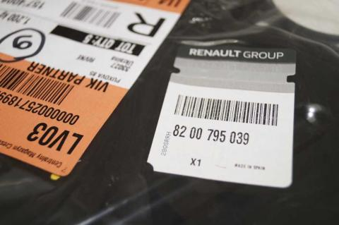 Піддон масляний 2.0 Renault Trafic (Vivaro, Primastar) 2006-2014 OE image 3 | Renaultmaster.com.ua