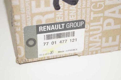 Поршень 2.5 DCI Renault Master (Movano,Interstar) OE image 3 | Renaultmaster.com.ua