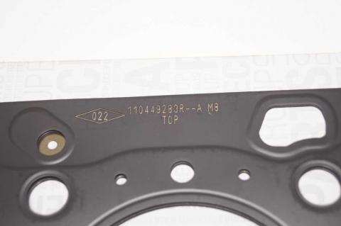 Прокладка головки блока Renault Master 2.3 OE 165кс image 4 | Renaultmaster.com.ua