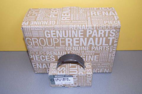 Вкладиши корінні (комплект) 2.5 Renault Master/Trafic II OE стандарт image 8 | Renaultmaster.com.ua