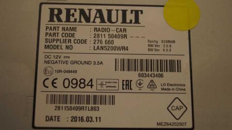 Мультимедийная система Renault Trafic 1.6 Б/У image 7 | Renaultmaster.com.ua
