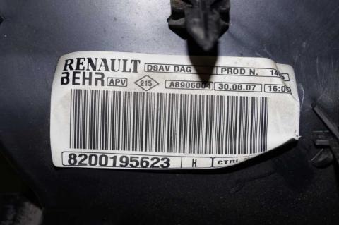 Пічка без кондиціонера Renault Master (Opel Movano,Nissan Interstar) 2003-2010 Б/У image 3 | Renaultmaster.com.ua