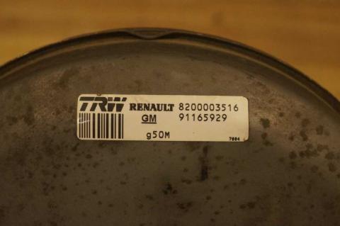 Підсилювач гальм Renault Trafic (Vivaro, Primastar) 1,9 Б/У image 3 | Renaultmaster.com.ua