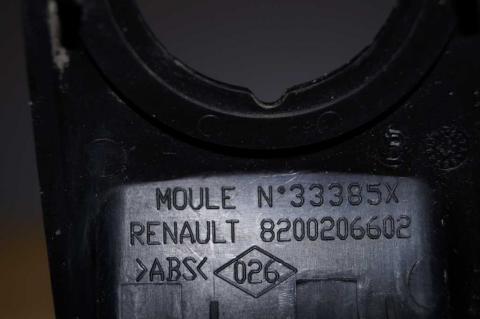 Корпус кнопок склопідйомника лівий Renault Master (Opel Movano,Nissan Interstar) 2003-2010 Б/У image 3   Renaultmaster.com.ua