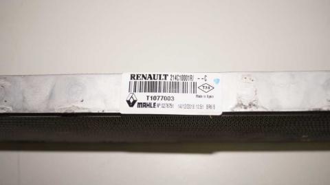 Радіатор охолодження EGR 2.3 Renault Master 2010- PL image 3