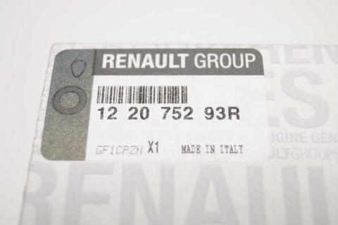 Вкладиши корінні 2.3 Renault Master III OE image 6   Renaultmaster.com.ua