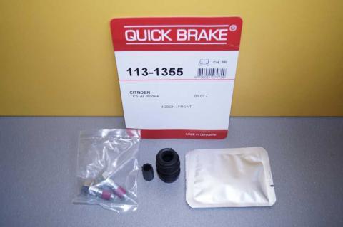 Ремкомлект гальмівного суппорта Renault Master II Quick Brake задній image 2 | Renaultmaster.com.ua