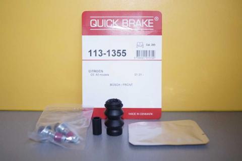 Ремкомлект гальмівного суппорта Renault Master II Quick Brake задній image 3 | Renaultmaster.com.ua