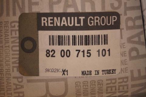 Амортизатор Renault Master передній OE \u003C2010 image 2 | Renaultmaster.com.ua