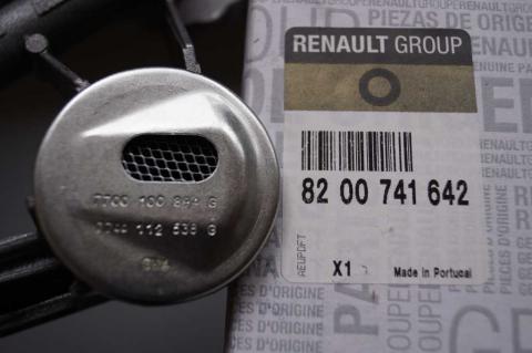 Масляний насос Renault Master 2.5 OE image 5 | Renaultmaster.com.ua