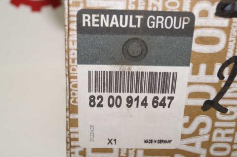 Витратомір повітря 2.3 Renault Master III OE 2010- image 3 | Renaultmaster.com.ua