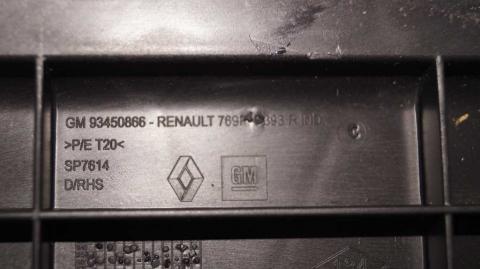 Крепление правой подножки передних дверей Renault Trafic 1.6 Б/У image 5   Renaultmaster.com.ua