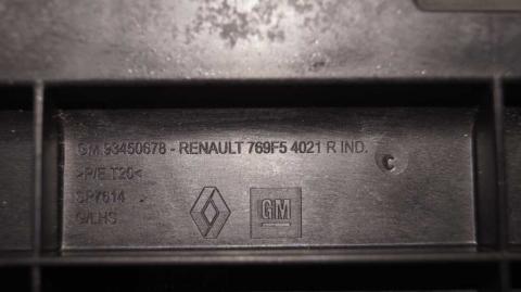 Крепление левой подножки передних дверей Renault Trafic 1.6 Б/У image 3 | Renaultmaster.com.ua