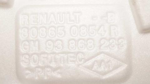 Шумоизоляция передних левых дверей Renault Trafic 1.6 Б/У image 4 | Renaultmaster.com.ua