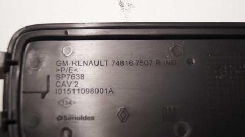 Заглушка номера кузова Renault Trafic 1.6 Б/У image 4 | Renaultmaster.com.ua