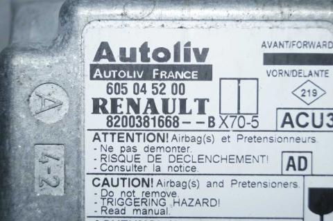 Блок AIR BAG Renault Master (Movano,Interstar) 2003-2010 Б/У image 2 | Renaultmaster.com.ua