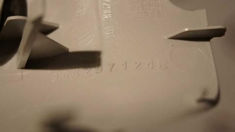 Накладка датчика дождя Renault Trafic 1.6 Б/У image 4 | Renaultmaster.com.ua